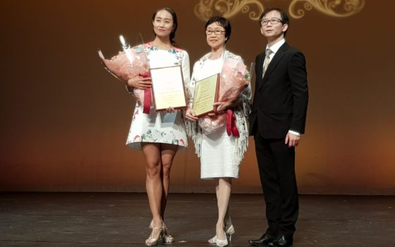 SBA Director Ms Goh Receives a Lifetime Achievement Award